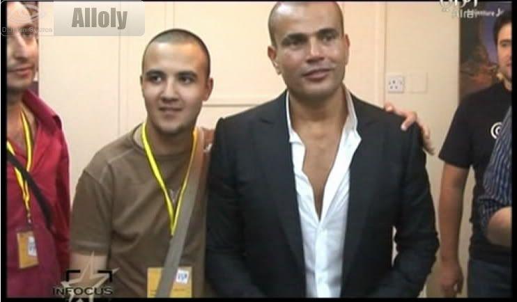 """تحميل """"المؤتمر الصحفى """" لعمرو دياب بعد حفلة """"الاردن 2008"""" 11"""
