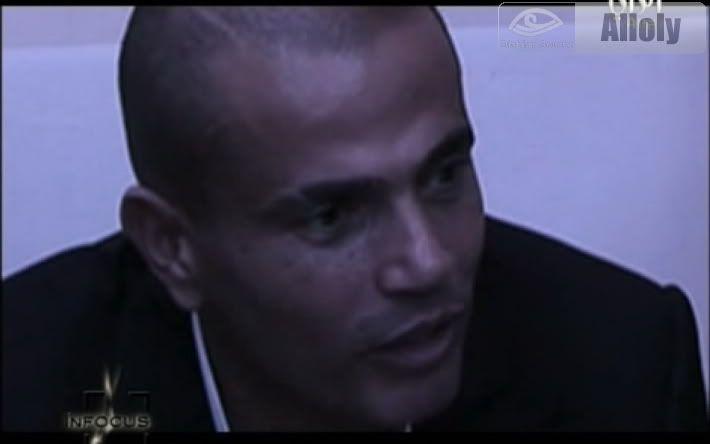 """تحميل """"المؤتمر الصحفى """" لعمرو دياب بعد حفلة """"الاردن 2008"""" 16"""