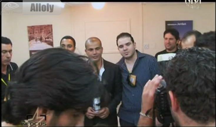 """تحميل """"المؤتمر الصحفى """" لعمرو دياب بعد حفلة """"الاردن 2008"""" 3"""