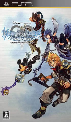 Kingdom Hearts Birth by Sleep USA 2083