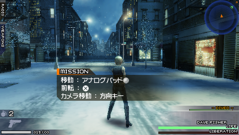 Parasite Eve 3rd Birthday Patched for 5.00m33-6 & all GENS Snap002d