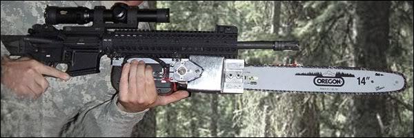 Senjata modifikasi aneh 1