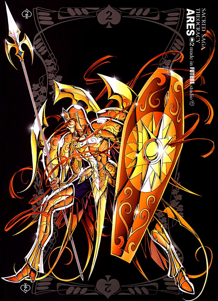Sacred Sage Art Collection 2-Ares