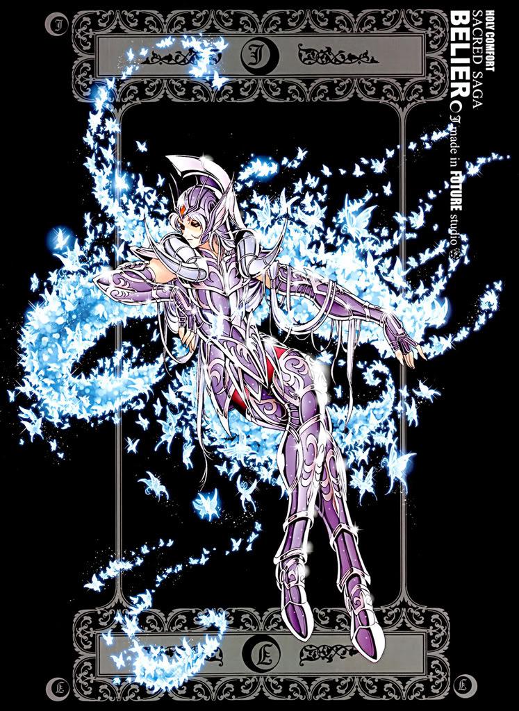 Sacred Sage Art Collection J-Belier2