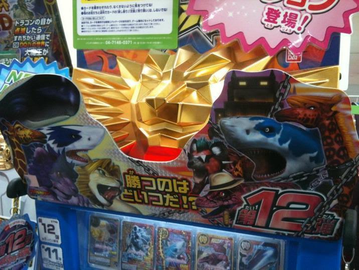 Sneak Peek @ Japan Ver. 12 Ver12-2