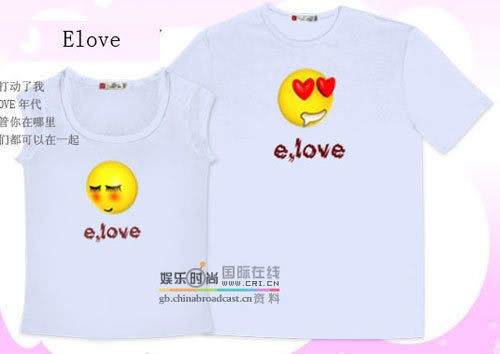 couple shirt~~~very nice~~~ Image18
