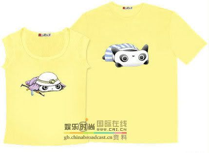 couple shirt~~~very nice~~~ Image19