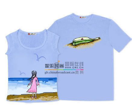 couple shirt~~~very nice~~~ Image21
