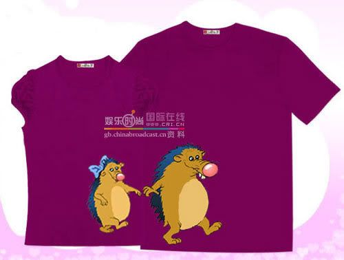 couple shirt~~~very nice~~~ Image22