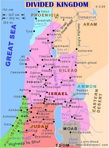 HONEST REPORTING Defending Israel from Media Bias plz read REGULAR UPDATES - Page 38 MapDivided-kingdomKedesh