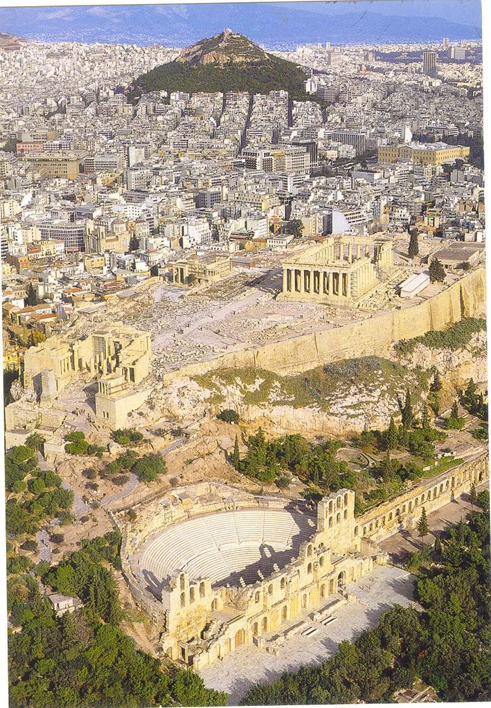السياحه في جزر اليونان Athens-bez