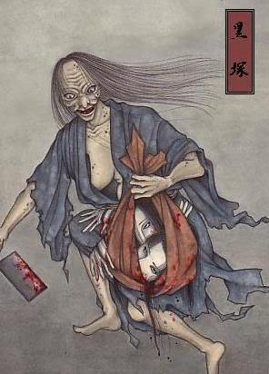 Mitología Japonesa Lamujerdelamontaa1