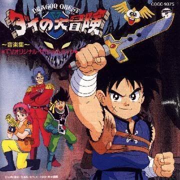 Dragon Quest Las Aventuras De Fly Dquest1