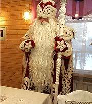 Las Fiestas en Rusia 180px-Ded_Moroz