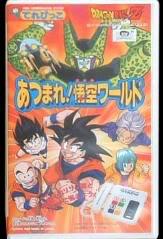 Dragon Ball,Z,Gt,Peliculas,Ovas,Y Especiales Exelente Calidad Terebikkocoverfrente