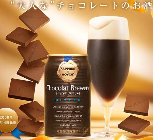 Cerveza de chocolate 9r372c