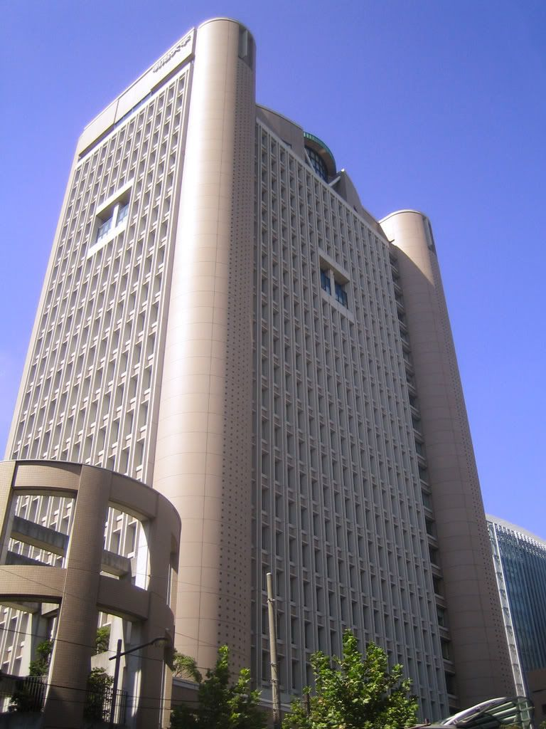 Universidad japonesa planea abrir museo de anime/manga Meiji_University_Liberty_Tower