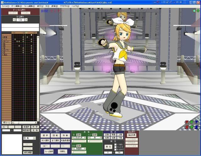 MIKU MIKU DANCE Y OTROS 385656d11an0