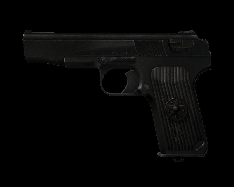 Default: Jechx Service Handgun JRServiceHandgun1