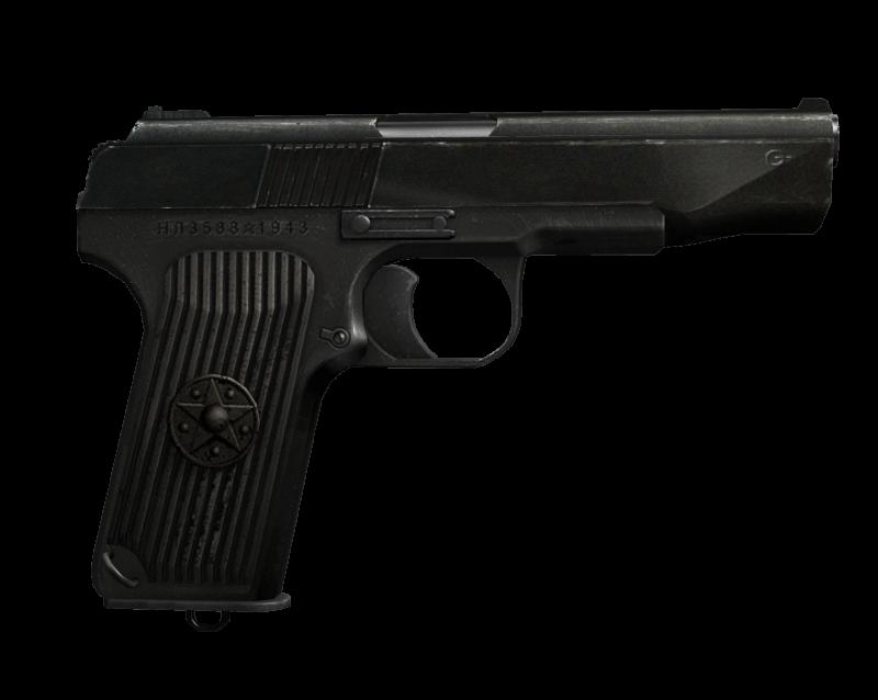 Default: Jechx Service Handgun JRServiceHandgun2
