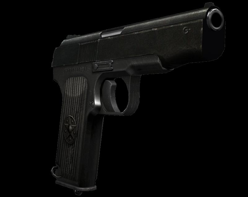 Default: Jechx Service Handgun JRServiceHandgun3