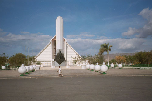 Omaj  Vil Dayiti (Audio) Cathedral_gonaives