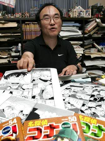 Gosho Aoyama và Conan... Cdd73ed1ca20bf339b50272e