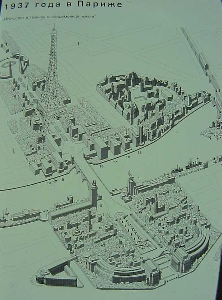Vuelve monumento del Obrero y la Koljoziana ExposiciondeParis1937