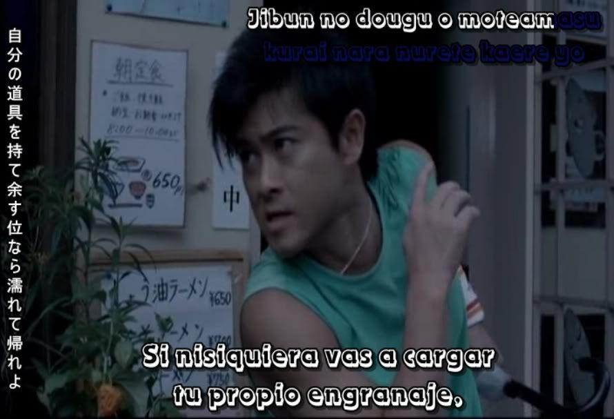 TOKIO Amagasa2