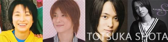 ABC-Z Shota