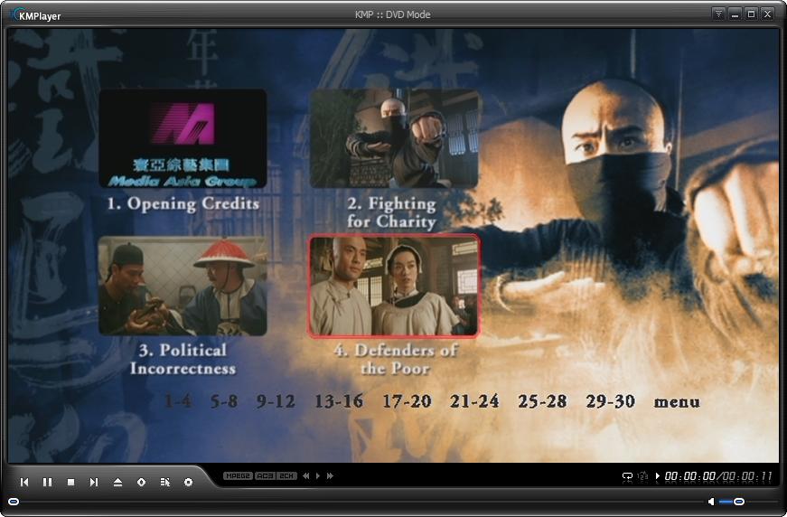 DVD menu problem 229a938bb969bd1189fca4aa98eb9f11