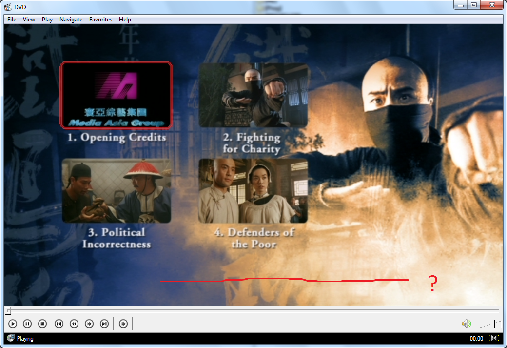 DVD menu problem C95628000fe50cc15e8edf55b4d23494