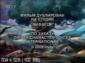 Белгородский Троллейбус! - Страница 39 687c8fd830382b802884d17936da6765
