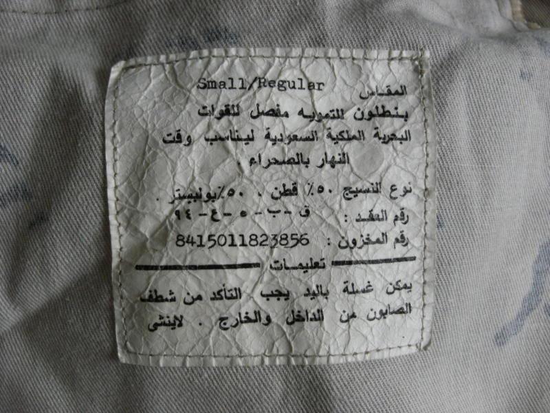 Saudi Choc Chip Uniform?? C6821759