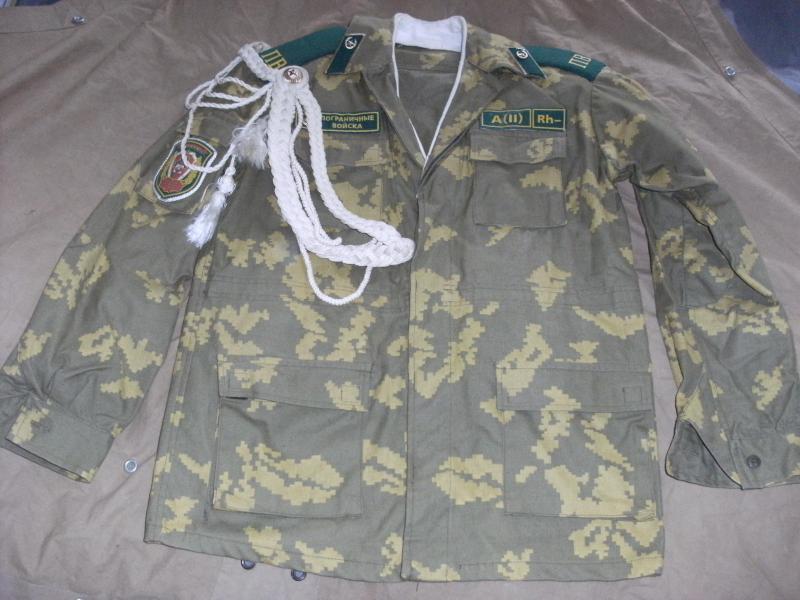 Cammo Parade Jacket with insignia,lanyard etc.  DSCF0002_zps81fb6f4c