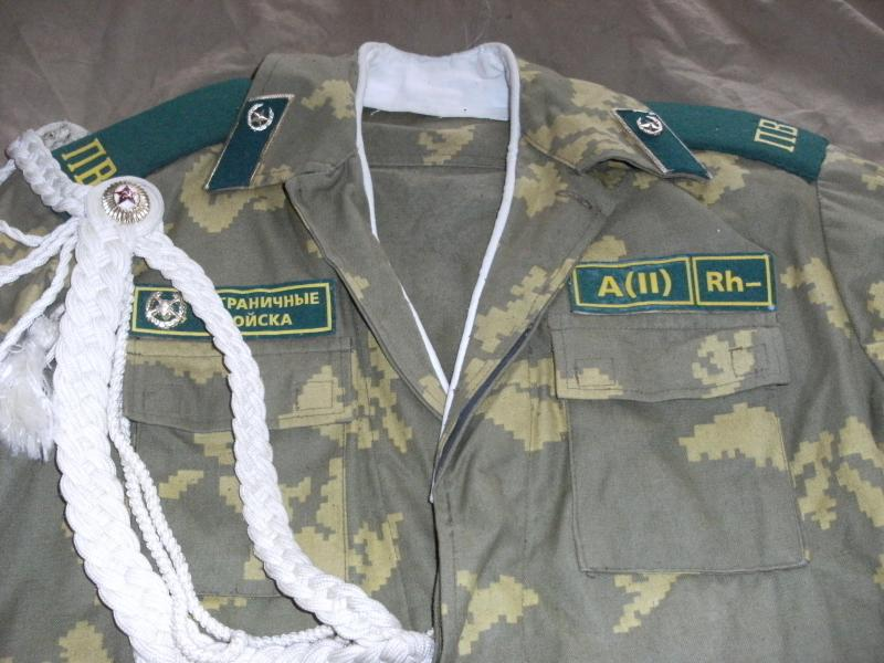 Cammo Parade Jacket with insignia,lanyard etc.  DSCF0003_zps300d4158
