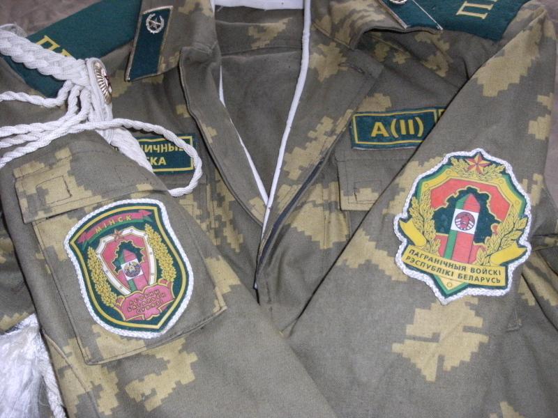 Cammo Parade Jacket with insignia,lanyard etc.  DSCF0004_zpse69caa8f