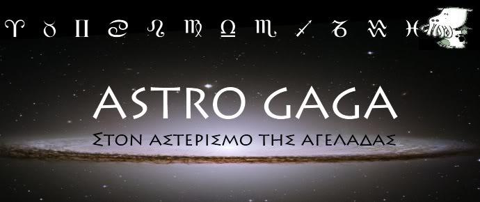 Astro Gaga Hd