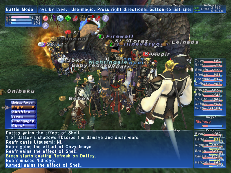 MegaLickser - News~! Ffxi_20090115_204057