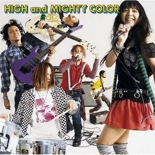 High And Mighty Color HAIKARA-SAN