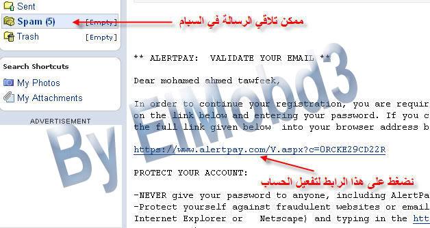 التسجيل في بنك أليرت باي Alert Pay -مصور- +كسب مئات الدولارات بجهد عدة ساعات 7