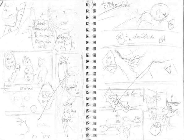 [HOW TO] Story Board สำหรับคอมมิกเรื่องสั้น Sb1011