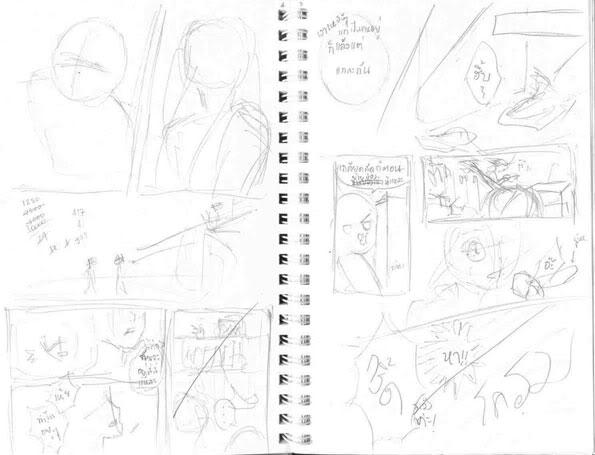 [HOW TO] Story Board สำหรับคอมมิกเรื่องสั้น Sb45
