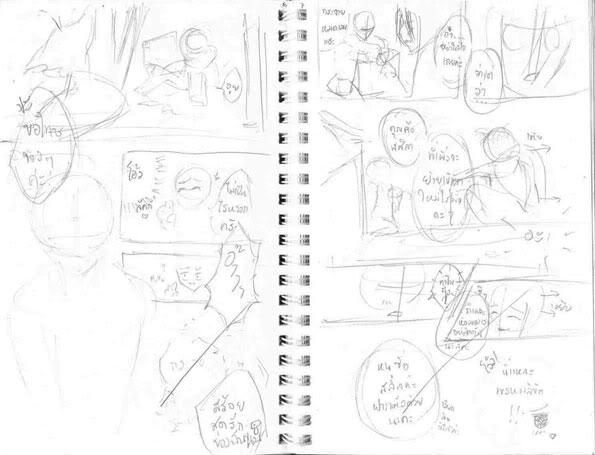 [HOW TO] Story Board สำหรับคอมมิกเรื่องสั้น Sb67