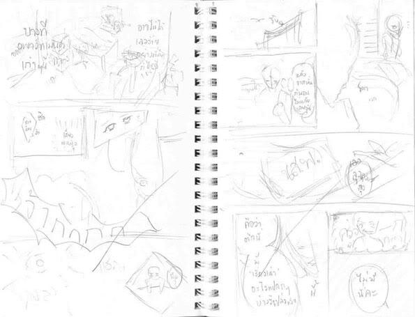 [HOW TO] Story Board สำหรับคอมมิกเรื่องสั้น Sb89