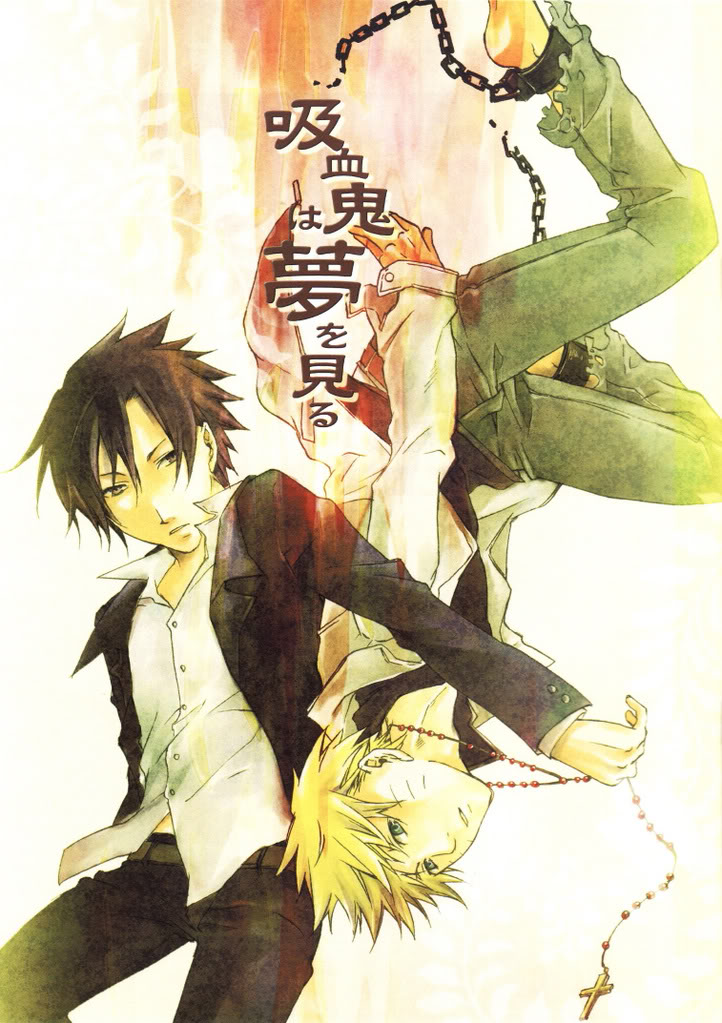 sasunaru doujinshi 13 Pictures, Images and Photos