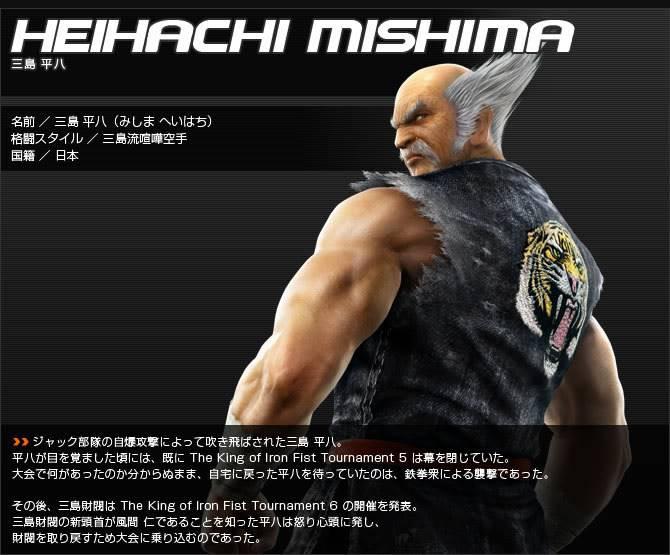 Muere la voz de Mr. Satan, Robin Mask (kinnikuman) y Heihachi (Tekken) Heihachi1