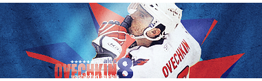 Vos signatures MALADE ! - Page 2 OvechkinCollabPNG