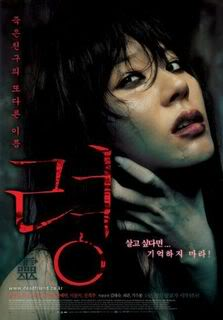 Megapost Peliculas de Terror Parte 2 Ryeong2004