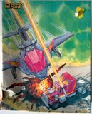 Les puzzles 80's de D.A, séries ou de  gamme de jouets.... - Page 2 Th_MASK05
